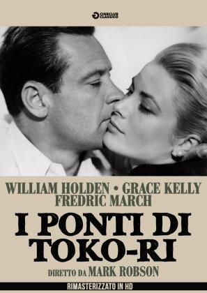 I ponti di Toko-Ri (1954) (Cineclub Classico, Remastered)