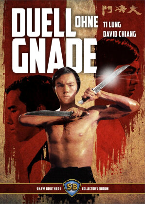 Duell ohne Gnade (1971) (Shaw Brothers Collector's Edition, Limited Edition, Uncut, Blu-ray + DVD)