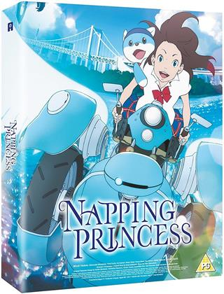 Napping Princess (2017) (Collector's Edition, Blu-ray + DVD)