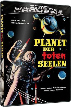 Planet der toten Seelen (1958) (Die Rache der Galerie des Grauens, s/w, Limited Edition, Uncut)