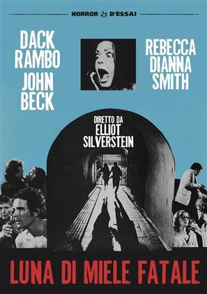 Luna di miele fatale (1974) (Horror d'Essai)