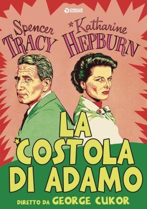 La costola di Adamo (1948) (Cineclub Classico)