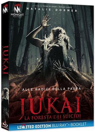 Jukai - La foresta dei suicidi (2016) (Limited Edition)