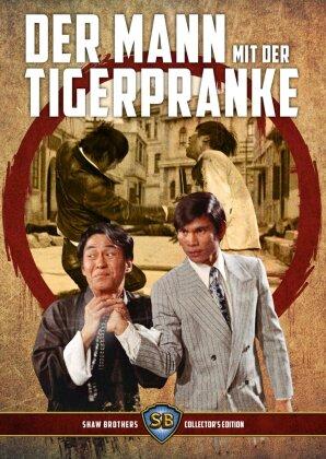Der Mann mit der Tigerpranke (1972) (Shaw Brothers Collector's Edition, Uncut, Blu-ray + DVD)