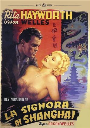 La signora di Shanghai (1947) (Noir d'Essai, s/w, Remastered)