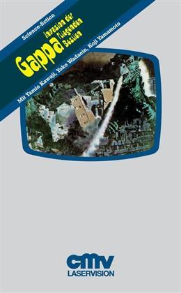 Gappa - Invasion der fliegenden Bestien (1967) (Grosse Hartbox, VHS-Edition, Limited Edition, Uncut)