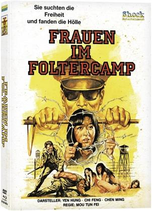Frauen im Foltercamp (1980) (Cover A, Limited Edition, Mediabook, Uncut, Blu-ray + DVD)