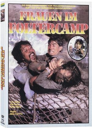 Frauen im Foltercamp (1980) (Cover B, Limited Edition, Mediabook, Uncut, Blu-ray + DVD)