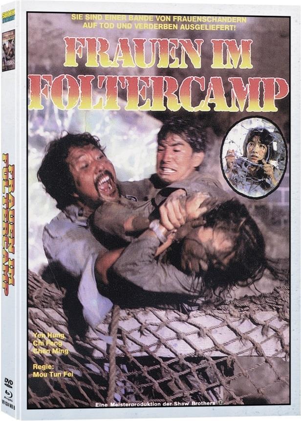 Frauen im Foltercamp (1980) (Cover B, Edizione Limitata, Mediabook, Uncut, Blu-ray + DVD)