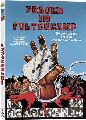 Frauen im Foltercamp (1980) (Cover C, Limited Edition, Mediabook, Uncut, Blu-ray + DVD)