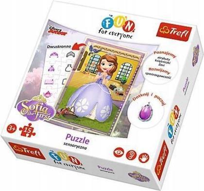 Puzzle Jej Wysokosc Zosia sensoryczne Fun for everyone 15