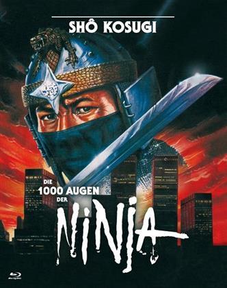 Die 1000 Augen der Ninja (1985) (Limited Edition, Restaurierte Fassung, Uncut)
