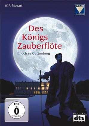 Orchester KlangVerwaltung, … - Des Königs Zauberflote (2 DVDs)