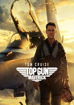 Top Gun 2 (2020)