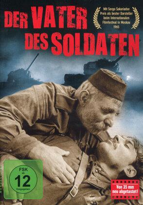 Der Vater des Soldaten (1965) (s/w)