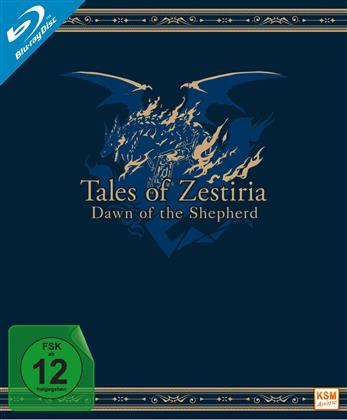 Tales of Zestiria - Dawn of the Shepherd (2015)