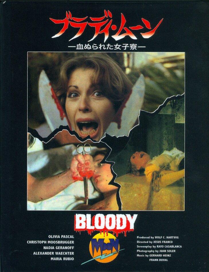Die Säge des Todes (1981) (Kleine Hartbox, Cover C, Limited Edition, Uncut)
