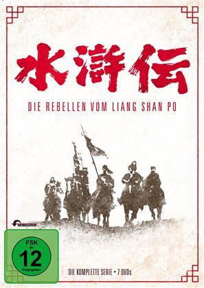 Die Rebellen vom Liang Shan Po (7 DVDs)