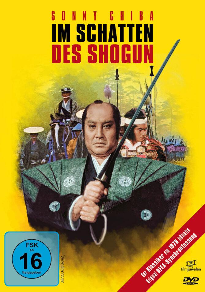Im Schatten des Shogun (Filmjuwelen)