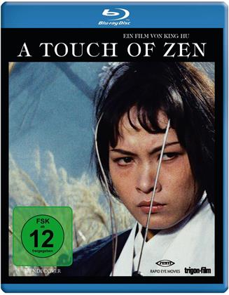 A touch of Zen (1971) (Trigon-Film)