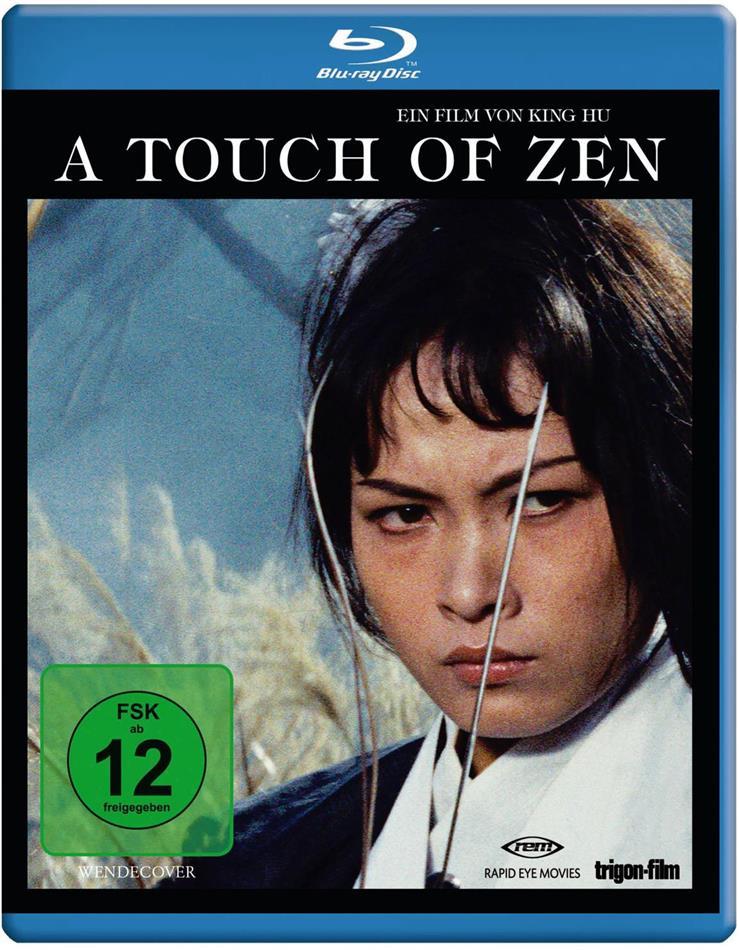 A touch of Zen (1971) (Trigon-Film)