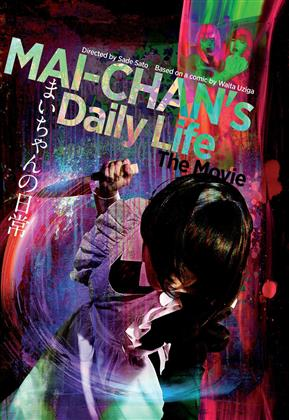 Mai-Chan's Daily Life - The Movie (2014) (Cover A, Director's Cut, Limited Edition, Mediabook, Uncut, DVD + CD)