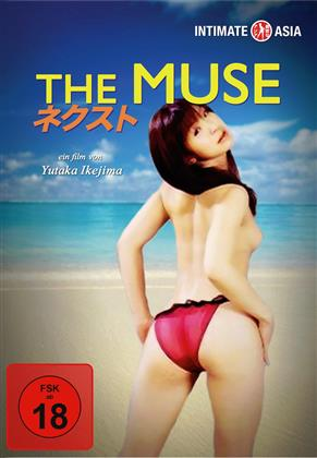 The Muse (2008)