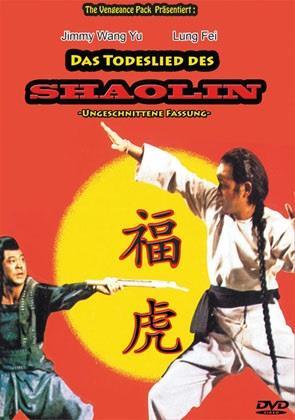 Das Todeslied des Shaolin (1977) (Uncut)