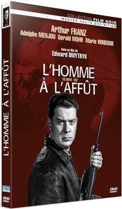 L'homme à l'affût (1952) (Collection Film Noir, s/w)