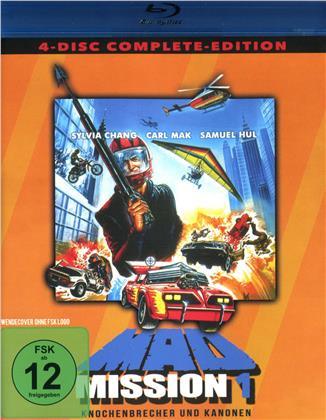 Mad Mission 1 - Knochenbrecher und Kanonen (1982) (Complete Edition, 2 Blu-ray + 2 DVD)