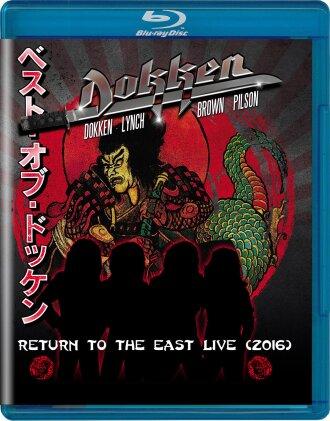Dokken - Return To The East Live 2016