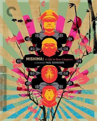 Mishima - A Life In Four Chapters (1985) (Criterion Collection)