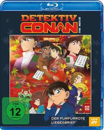 Detektiv Conan - 21. Film: Der purpurrote Liebesbrief (2017)