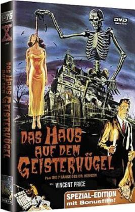 Das Haus auf dem Geisterhügel (1959) (Grosse Hartbox, s/w, Special Edition, Uncut)