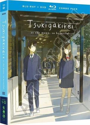 Tsukigakirei - As the Moon, so beautiful (2 Blu-rays + 2 DVDs)