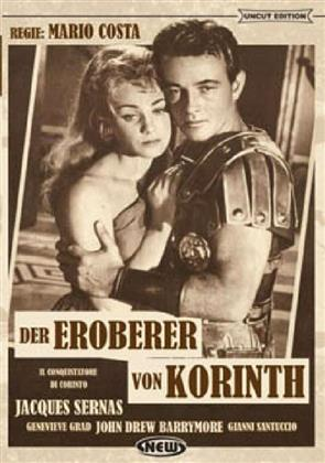 Der Eroberer von Korinth (1961) (Kleine Hartbox, Cover B, Uncut)