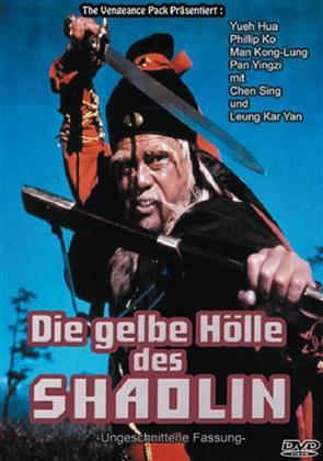 Die gelbe Hölle des Shaolin (1978) (Schuber, Uncut)
