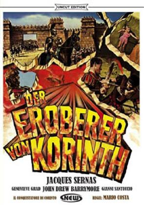 Der Eroberer von Korinth (1961) (Grosse Hartbox, Uncut)