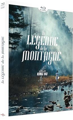 La légende de la montagne (1979)