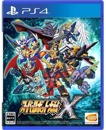 Super Robot Wars X (Japan Edition)