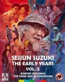 Seijun Suzuki - The Early Years Vol 2 (Limited Edition, 4 Blu-rays)