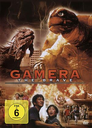 Gamera the Brave (2006) (Limited Edition)