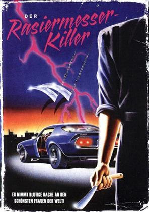 Der Rasiermesser-Killer (1974) (Kleine Hartbox, Cover B, Extended Edition, Limited Edition, Uncut)