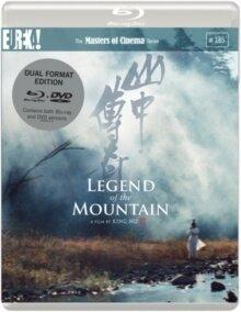 Legend Of The Mountain (1979) (Masters of Cinema, DualDisc, Blu-ray + DVD)