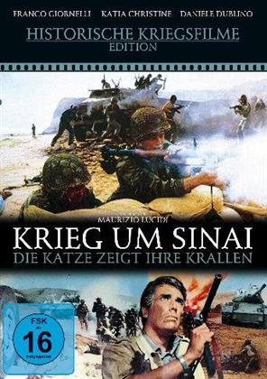 Krieg um Sinai - Die Katze zeigt ihre Krallen (1968) (Historische Kriegsfilme Edition)