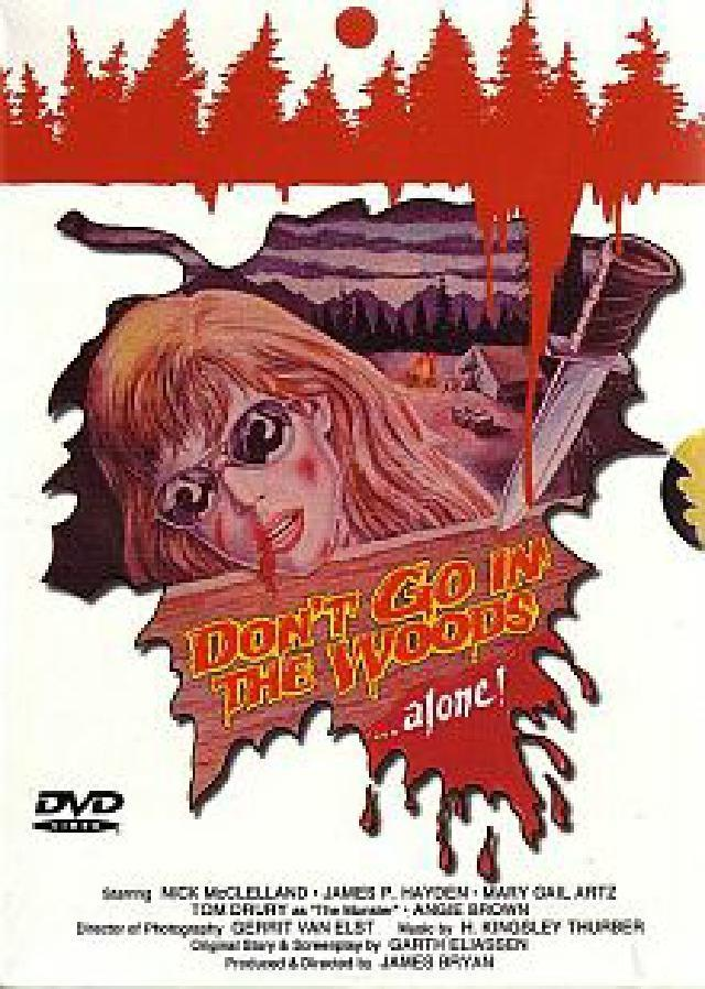 Don't go in the Woods ...alone! (1981) (Schuber, Uncut)
