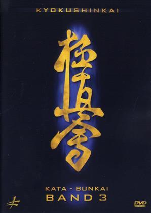Kata - Bunkai Band 3