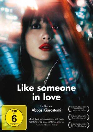 Like Someone in Love (OmU)