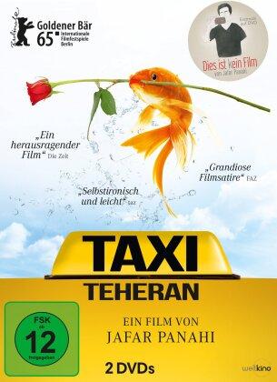 Taxi Teheran (2015) (2 DVDs)