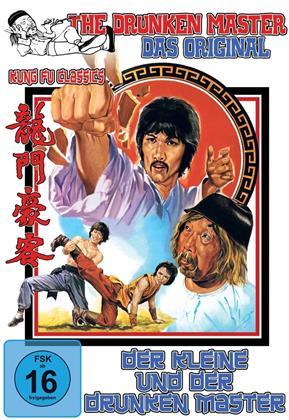 Der Kleine und der Drunken Master (1979)